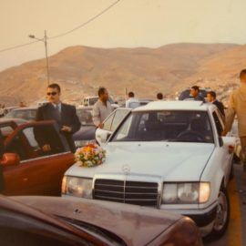 My Jordanian Wedding